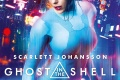 Film moto   Ghost in the Shell