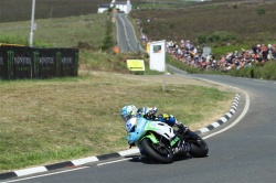 Tourist Trophy : Harrison vainqueur en Supersport - crédit photo : Dave Kneen/Pacemaker Press