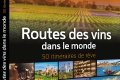 Guide   Routes vins monde