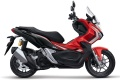 Scooter Honda ADV 150