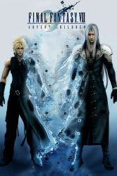 Film moto : Final Fantasy VII Advent Children