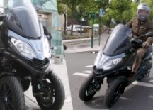 scooter Piaggio MP3 300 HPE